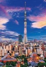 ★26%off★300ピースジグソーパズル:東京スカイツリー トワイライトビュー