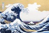 ★31%off★300ピースジグソーパズル:波間の富士 〜富嶽三十六景 神奈川沖浪裏〜(葛飾北斎)
