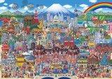 ★26%off★300ピースジグソーパズル:日本名所大集合!(田中直樹)