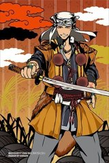 ★32%off★プリズムアート70ピースジグソーパズル:刀剣乱舞-ONLINE- 山伏国広(芒)