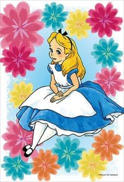 画像2: ■プリズムアート70ピースジグソーパズル:KIRIART(キリアート)-Belle(ベル)-