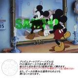■プリズムアート70ピースジグソーパズル:ミッキーの夢物語(フィルムアート)《廃番商品》