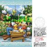■プリズムアート70ピースジグソーパズル:ディズニー 大物釣れた!?《廃番商品》