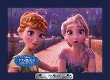 ■プリズムアート70ピースジグソーパズル:アナ&エルサ(アナと雪の女王)(ディープブルー/パネル付きセット)《カタログ落ち商品》