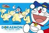 【引上品】◆希少品◆プチパズル204ピース:ドラえもん パオパオ大行進《廃番商品》