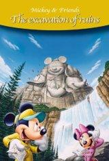 ■プチパズル204ピース:ミッキー・キャニオン《カタログ落ち商品》