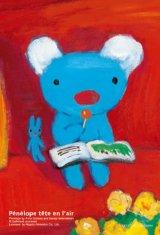 ◆希少品◆プチパズル204ピース:キャンディ(ペネロペ)《廃番商品》