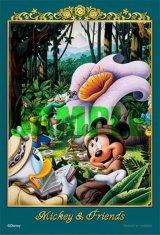 ■プチパズル204ピース:ジャングル探検中!(ミッキー&フレンズ)《カタログ落ち商品》