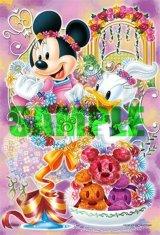 ■プチパズル204ピース:ディズニー フローリスト《廃番商品》