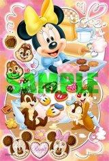■プチパズル204ピース:ディズニー パティシエ《カタログ落ち商品》