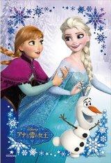 ■プチパズル204ピースジグソーパズル:幸せの中で(アナと雪の女王)《カタログ落ち商品》