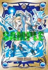 ■プチパズル99ピース:星/スター(双星の女神・イズン&イズーナ)《カタログ落ち商品》