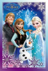 ■プチパズル99ピース:アナと雪の女王《カタログ落ち商品》