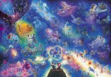 ★23%off★500ピースジグソーパズル:ディズニーオールスターシンフォニー〈光るジグソー〉