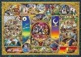 ★23%off★1000スモールピースジグソーパズル:ディズニーキャラクターワールド〈光るジグソー〉