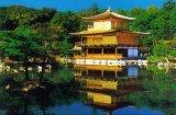 ■300ピースジグソーパズル:金閣寺《廃番商品》