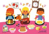◆希少品◆300マイクロピースジグソーパズル:召し上がれ(アラン・グレ)《廃番商品》