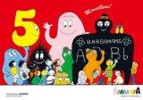 ◆希少品◆300マイクロピースジグソーパズル:バーバパパ お勉強の時間《廃番商品》