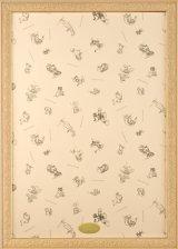 ディズニーアートフィギュアパネル1000ピース用ナチュラル(51×73.5cm/10-T)