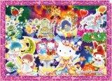 165ピース:クリスタルパズル ハローキティ スターライトパレード