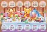 ◆希少品◆1000ピースジグソーパズル:2010年ベビープーカレンダー《廃番商品》
