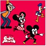 ■144ピースジグソーパズル:いそげ!/キュービックマウス《カタログ落ち商品》