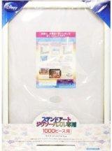 ディズニーステンドアート専用パネル1000ピース用(ホワイト)(51.2×73.7cm)