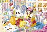 ■ステンドアート266スモールピースジグソーパズル:ミッキーに愛をこめて…《カタログ落ち商品》