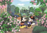 ◆希少品◆ステンドアート266スモールピースジグソーパズル:ロマンチック ガーデン《廃番商品》