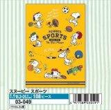 ■108ピースジグソーパズル:スヌーピー スポーツ《廃番商品》