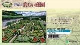 ★32%off★500ピースジグソーパズル:ヴィランドリー城の花庭園