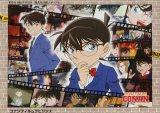◆希少品◆500ピースジグソーパズル:名探偵コナン コナンフィルムラビリンス《廃番商品》