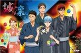 ■1000ピースジグソーパズル:黒子のバスケ 夏祭り《廃番商品》