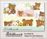 ■1000ピースジグソーパズル:リラックマ Happy life with Rilakkuma《廃番商品》