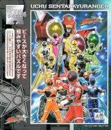 ★32%off★108ラージピースジグソーパズル:宇宙戦隊キュウレンジャー