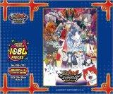 ■108ラージピースジグソーパズル:映画 妖怪ウォッチ シャドウサイド 鬼王の復活《廃番商品》