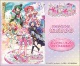 ◆希少品◆108ラージピースジグソーパズル:キラッとプリ☆チャン トッププリ☆チャンアイドルを目指せ!《廃番商品》
