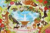 ◆希少品◆1000ピースジグソーパズル:ハッピーワンライフ(斎藤州一)《廃番商品》