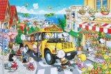 ■1000ピースジグソーパズル:PEANUTS/スヌーピー ハッピースクールバス