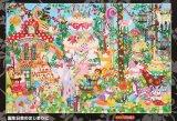■1000ピースジグソーパズル:誕生会のはじまりに(ホラグチカヨ)《廃番商品》