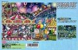 ■1000ピースジグソーパズル:PEANUTS/スヌーピー ピーナッツカーニバル《廃番商品》