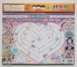 画像2: 板パズル55ピース:B4パズル キラッとプリ☆チャン 02(おたのしみボードつき)