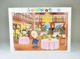 ◆希少品◆2014ピースジグソーパズル:PEANUTS/スヌーピー リストランテ《廃番商品》