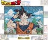 ★32%off★2000ピースジグソーパズル:ドラゴンボールZ モザイクアート