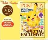★32%off★208スモールピースジグソーパズル:ポケットモンスター PIKACHU SPECIAL EXCLUSIVE!