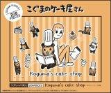 ★32%off★208スモールピースジグソーパズル:こぐまのケーキ屋さん
