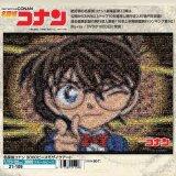 ■3000スモールピースジグソーパズル:名探偵コナン 3000ピースモザイクアート