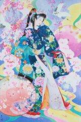 ◆希少品◆2016ベリースモールピースジグソーパズル:流麗(りゅうれい)(春代)《廃番商品》