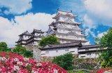 ★24%off★2016ベリースモールピースジグソーパズル:白亜の要塞 姫路城-兵庫