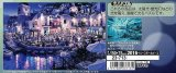 ★32%off★2016ベリースモールピースジグソーパズル:カフェ・ベラ・ノッテ(笹倉鉄平)
